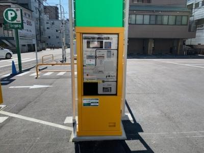 三篠北町 2.jpg