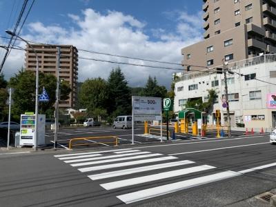 三篠北町.jpg