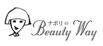 beautyway.jpg