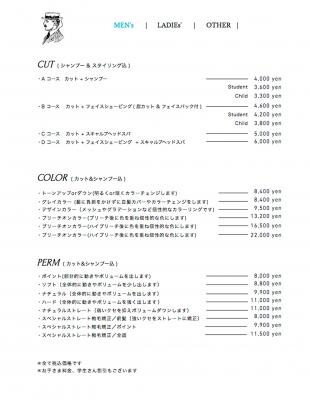 menu_mens.jpg