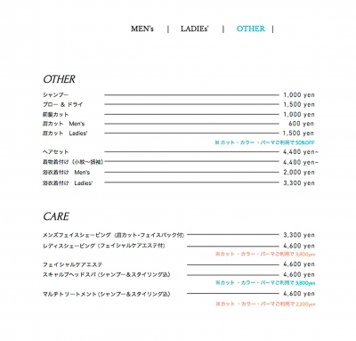 menu_other.jpg