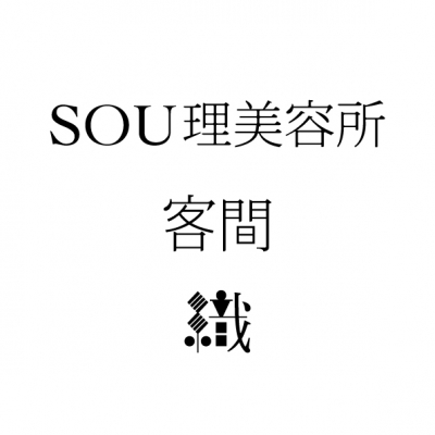 sougroup.jpg