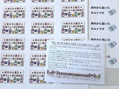 東京7回_3