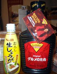 吉田さんのタレ