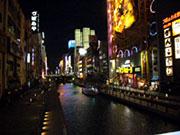 夜の道頓堀川