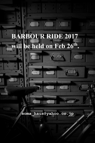 barbour ride.jpg