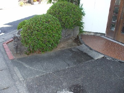 駐車場リフォーム(アプローチ)施工前2