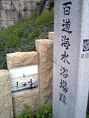2006032901.jpg