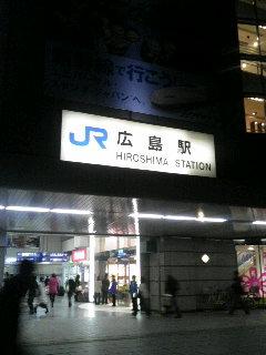 080316_2009~01.JPG