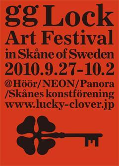 ggLock Art Festival 2010