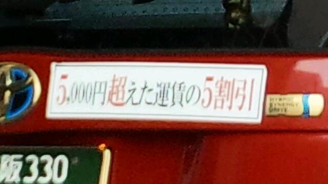 2014061918100000.jpg