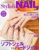 Stylsh NAILvol28