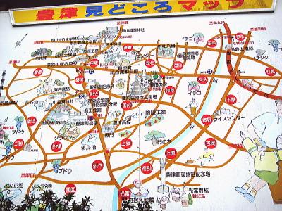役場前にあった、豊津のマップ看板