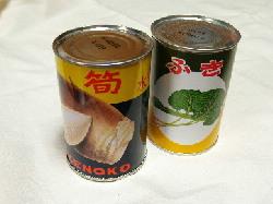山菜の缶詰
