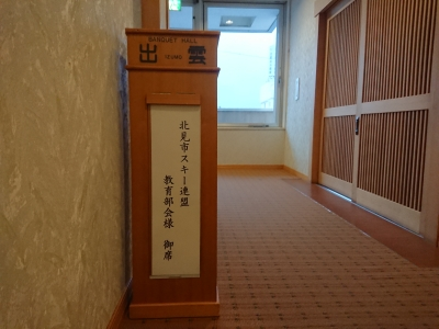 DSC_6451.JPG