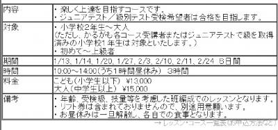 無題.jpg200.jpg