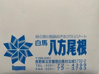 IMG_8033[1].JPG