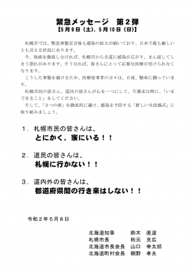 IMG_0993[1].JPG