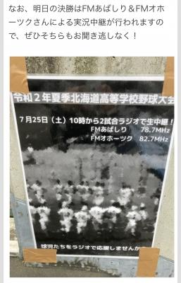 IMG_E4067[1].JPG