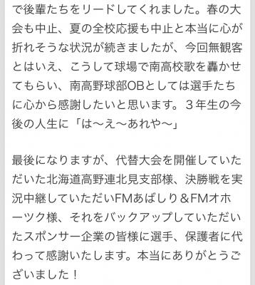 IMG_E4043[1].JPG