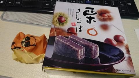 DSC_3908_S.JPG