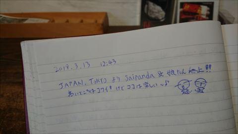 DSC_4415_R.JPG