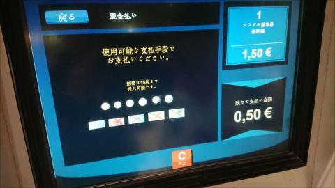 DSC_4502_R.JPG