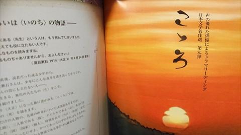 DSC_5987_S.JPG