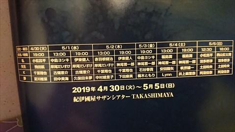 DSC_5988_S.JPG