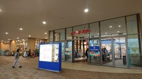 DSC_6325_S.JPG