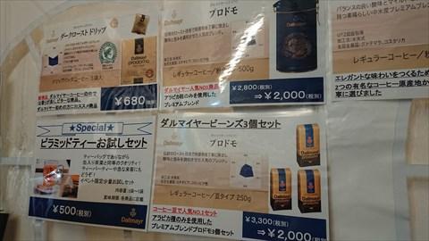 DSC_8219_S.JPG