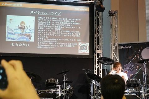 DSC04474_S.JPG