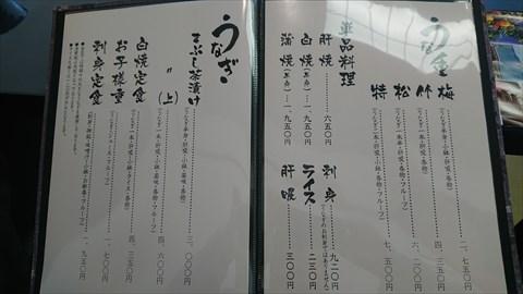 DSC_8814_S.JPG