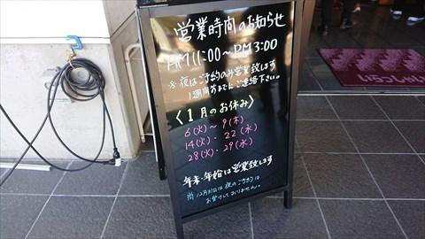 DSC_8830_S.JPG