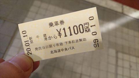 DSC_9056_R.JPG