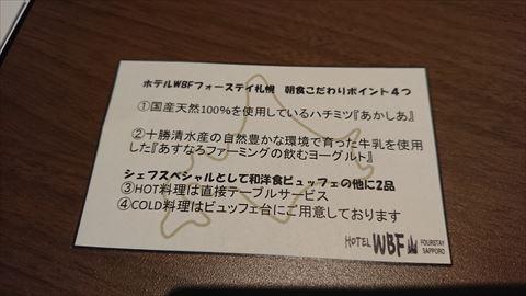 DSC_9203_R.JPG