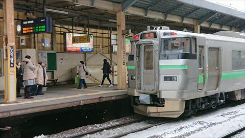 DSC_9234_R.JPG