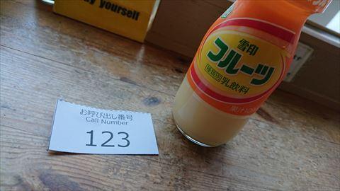 DSC_9416_R.JPG