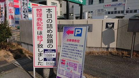 DSC_9789_S.JPG