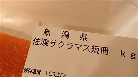 DSC_0315_R.JPG