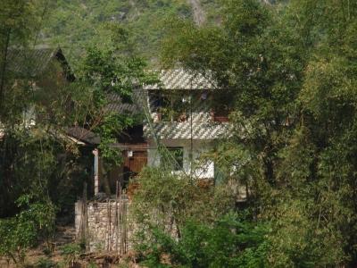 少数民族の家