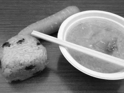 粕入りのっぺ汁と黒豆おむすびと人参をいただく