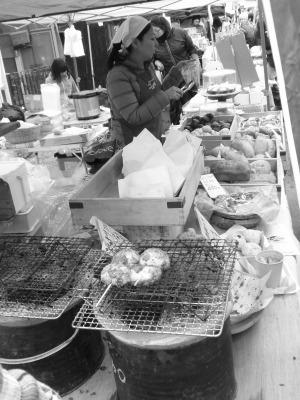 天然酵母パン販売