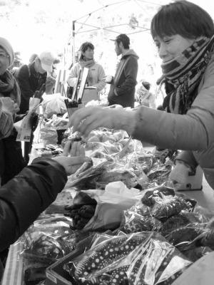 海草を使ったパン販売