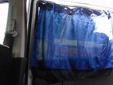 遮光カーテン(二層式)