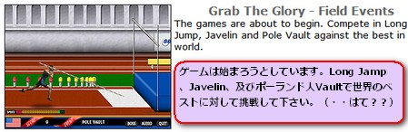 Free Web Games