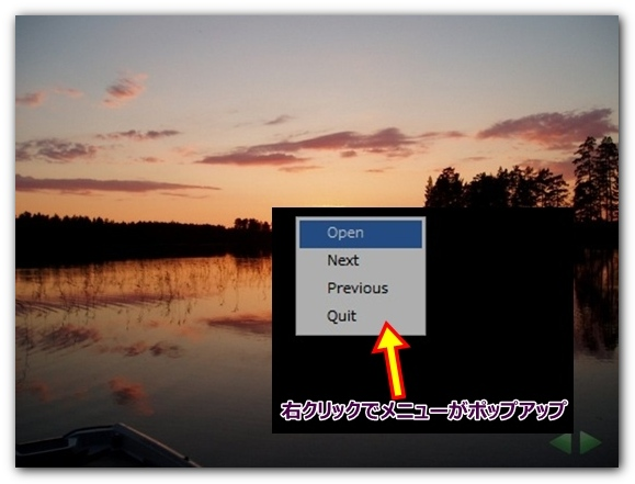 Fullscreen Photo Viewer