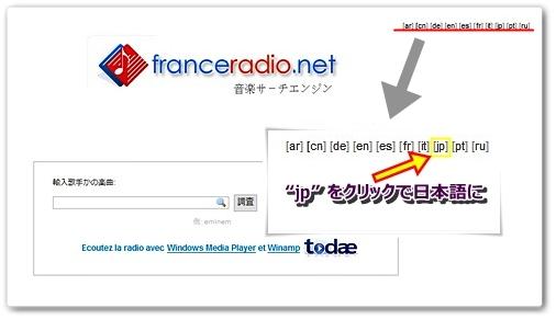 franceradio.net