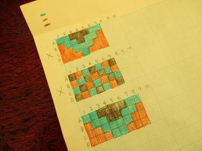 カード織りデザイン