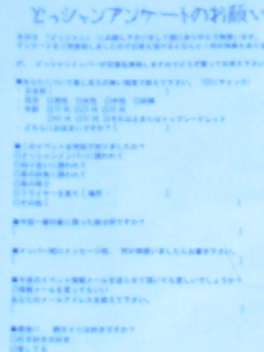 090427_1408~01.jpg